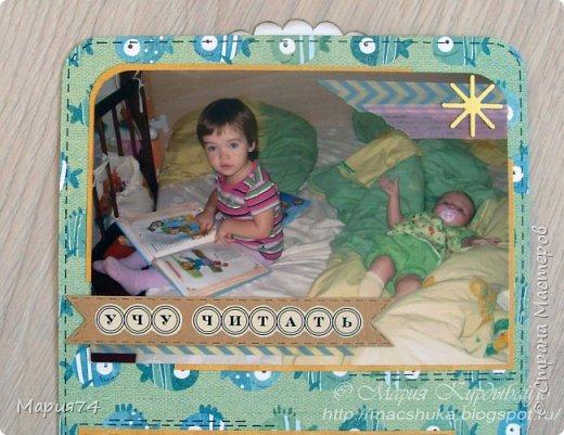 Ну, наконец-то я могу показать свой альбомчик про двух сестричек, который я делала в подарок для своей подруги - на ДР одной из сестер. Закончила свой знатный долгострой! Уже подарено, Кате очень понравилось - теперь и вам покажу. фото 60
