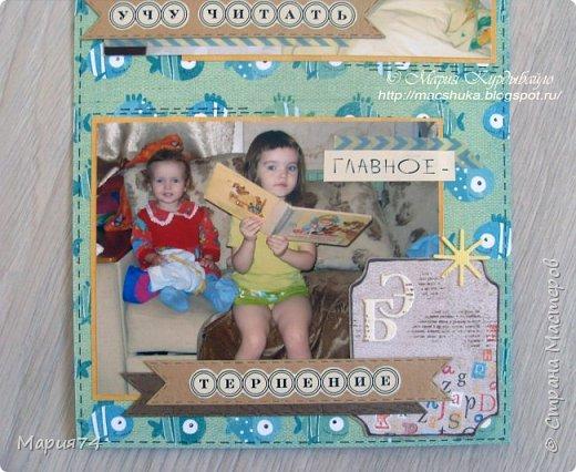 Ну, наконец-то я могу показать свой альбомчик про двух сестричек, который я делала в подарок для своей подруги - на ДР одной из сестер. Закончила свой знатный долгострой! Уже подарено, Кате очень понравилось - теперь и вам покажу. фото 61