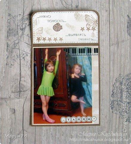 Ну, наконец-то я могу показать свой альбомчик про двух сестричек, который я делала в подарок для своей подруги - на ДР одной из сестер. Закончила свой знатный долгострой! Уже подарено, Кате очень понравилось - теперь и вам покажу. фото 65