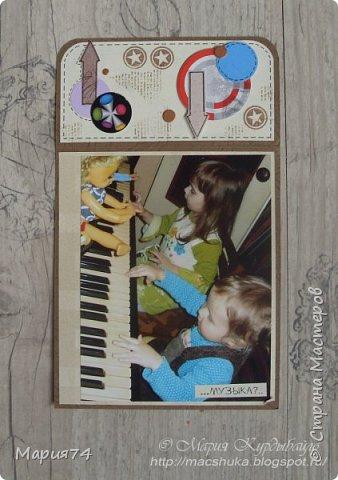 Ну, наконец-то я могу показать свой альбомчик про двух сестричек, который я делала в подарок для своей подруги - на ДР одной из сестер. Закончила свой знатный долгострой! Уже подарено, Кате очень понравилось - теперь и вам покажу. фото 66