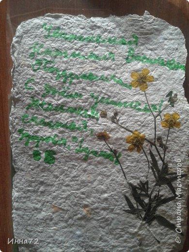 Открытки к дню учителя ребята делали своими руками.  Сначала я объяснила им как из макулатуры сделать бумагу. Мы подготовили кашицу из бумаги (на страницах интернета очень много материала это сделать, например http://www.scrapbooking4u.ru/master-class/8-makingpaper.html) Далее наши действия на фото. В результате получили два вида открыток: с засушенными цветами и с использованием техники декупаж. Украсили сырую открытку засушенными цветами фото 7