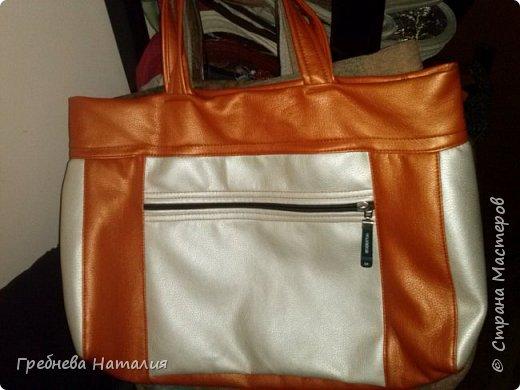 Женская сумка повседневная - летний вариант фото 1