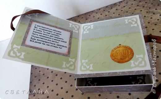 Универсальная  открытка в сиреневых тонах... фото 18
