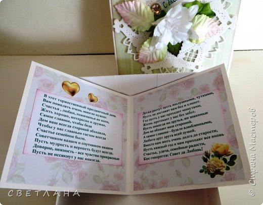 Универсальная  открытка в сиреневых тонах... фото 11