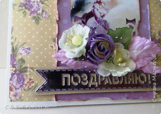 Универсальная  открытка в сиреневых тонах... фото 2