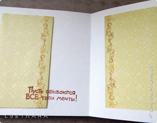 Универсальная  открытка в сиреневых тонах... фото 7