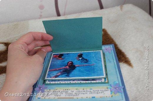 Альбомчик и открыточка фото 8