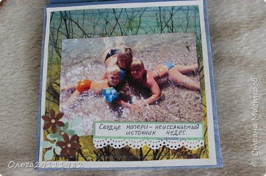 Альбомчик и открыточка фото 23