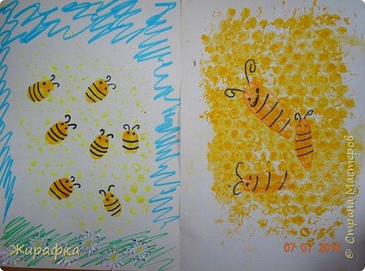 Весёлые пчёлки. фото 19