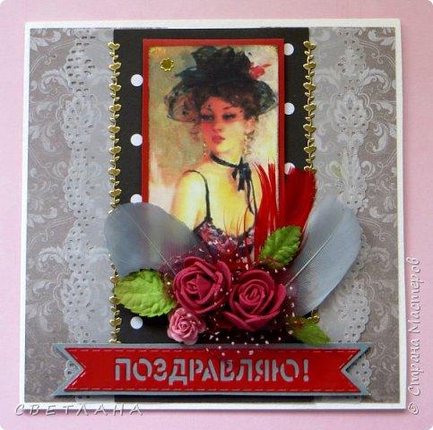 Универсальная  открытка в сиреневых тонах... фото 20