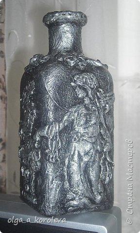 Эта ваза - из старого плафона. Внутри отделана атласной тканью. фото 8
