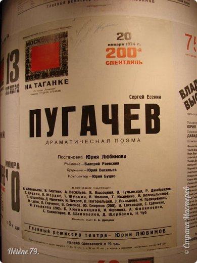 """Здравствуйте, дорогие жители СМ! Сегодня я хотела бы пригласить ВАС посетить музей В.С. Высоцкого, который находится в небоскрёбе """"Высоцкий"""", на смотровой площадке которого мы побывали с ВАМИ ранее (http://stranamasterov.ru/node/1038249).  Первый, наиболее полный рассказ о музее, здесь:  http://stranamasterov.ru/node/919905   Концепция Музея уникальна, вехами показана вся жизнь Владимира Семеновича. В основу экспозиции вошли личные вещи Владимира Высоцкого.   фото 12"""