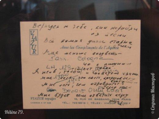 """Здравствуйте, дорогие жители СМ! Сегодня я хотела бы пригласить ВАС посетить музей В.С. Высоцкого, который находится в небоскрёбе """"Высоцкий"""", на смотровой площадке которого мы побывали с ВАМИ ранее (http://stranamasterov.ru/node/1038249).  Первый, наиболее полный рассказ о музее, здесь:  http://stranamasterov.ru/node/919905   Концепция Музея уникальна, вехами показана вся жизнь Владимира Семеновича. В основу экспозиции вошли личные вещи Владимира Высоцкого.   фото 13"""
