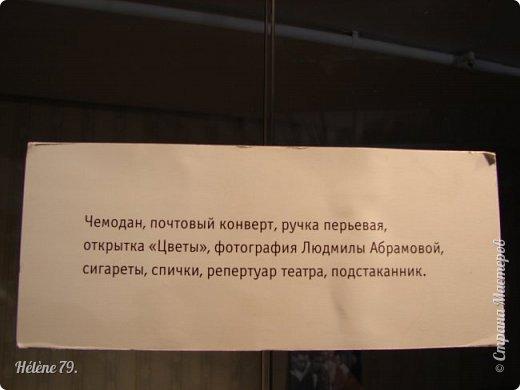 """Здравствуйте, дорогие жители СМ! Сегодня я хотела бы пригласить ВАС посетить музей В.С. Высоцкого, который находится в небоскрёбе """"Высоцкий"""", на смотровой площадке которого мы побывали с ВАМИ ранее (http://stranamasterov.ru/node/1038249).  Первый, наиболее полный рассказ о музее, здесь:  http://stranamasterov.ru/node/919905   Концепция Музея уникальна, вехами показана вся жизнь Владимира Семеновича. В основу экспозиции вошли личные вещи Владимира Высоцкого.   фото 18"""
