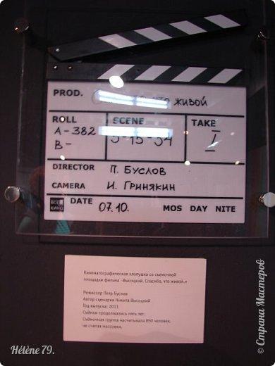 """Здравствуйте, дорогие жители СМ! Сегодня я хотела бы пригласить ВАС посетить музей В.С. Высоцкого, который находится в небоскрёбе """"Высоцкий"""", на смотровой площадке которого мы побывали с ВАМИ ранее (http://stranamasterov.ru/node/1038249).  Первый, наиболее полный рассказ о музее, здесь:  http://stranamasterov.ru/node/919905   Концепция Музея уникальна, вехами показана вся жизнь Владимира Семеновича. В основу экспозиции вошли личные вещи Владимира Высоцкого.   фото 36"""