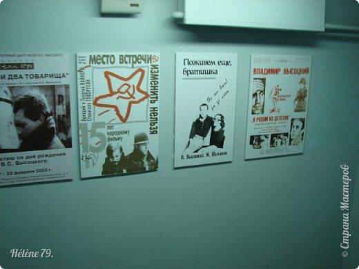 """Здравствуйте, дорогие жители СМ! Сегодня я хотела бы пригласить ВАС посетить музей В.С. Высоцкого, который находится в небоскрёбе """"Высоцкий"""", на смотровой площадке которого мы побывали с ВАМИ ранее (http://stranamasterov.ru/node/1038249).  Первый, наиболее полный рассказ о музее, здесь:  http://stranamasterov.ru/node/919905   Концепция Музея уникальна, вехами показана вся жизнь Владимира Семеновича. В основу экспозиции вошли личные вещи Владимира Высоцкого.   фото 2"""