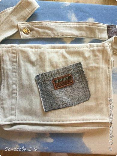 """Отдали мне старые джинсы цвета топлёного молока. Дочь попросила сумку, чтобы """"тетрадку носить лёжа"""".  фото 1"""