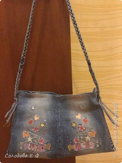 """Отдали мне старые джинсы цвета топлёного молока. Дочь попросила сумку, чтобы """"тетрадку носить лёжа"""".  фото 2"""