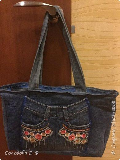"""Отдали мне старые джинсы цвета топлёного молока. Дочь попросила сумку, чтобы """"тетрадку носить лёжа"""".  фото 3"""