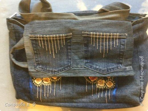 """Отдали мне старые джинсы цвета топлёного молока. Дочь попросила сумку, чтобы """"тетрадку носить лёжа"""".  фото 4"""