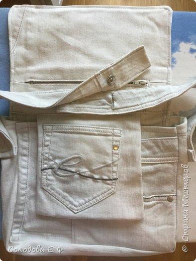"""Отдали мне старые джинсы цвета топлёного молока. Дочь попросила сумку, чтобы """"тетрадку носить лёжа"""".  фото 7"""