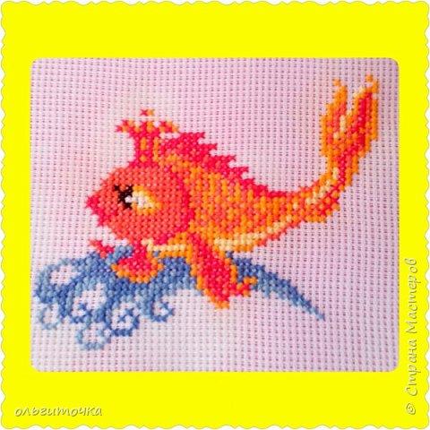золотая рыбка исполнит три твоих желания