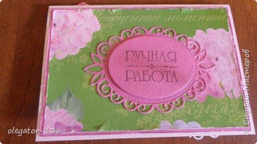 вот такую открыточку сделала для подруги племянницы. осваиваю фом цветы из него фото 4