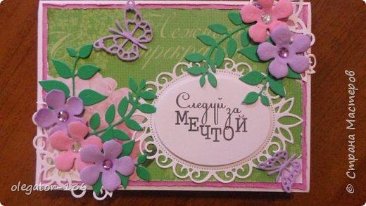 вот такую открыточку сделала для подруги племянницы. осваиваю фом цветы из него фото 1
