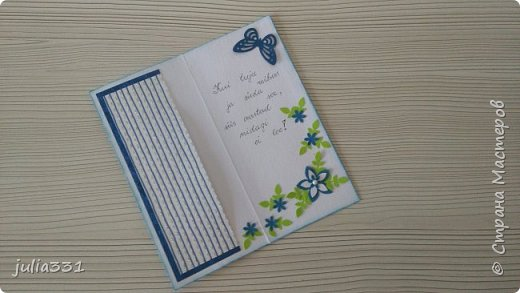 Добрый день Всем!!! Сегодня я к Вам с конвертом для денег. фото 2