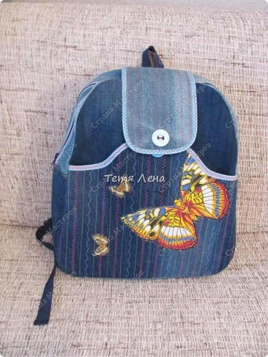 Рюкзак на молнии фото 1