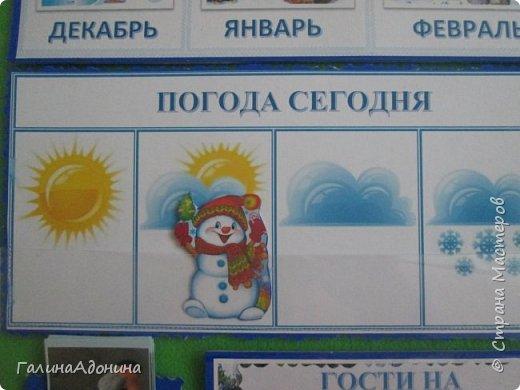 """Добрый день всем жителям Страны! Наконец-то закончила """"зимнюю"""" сторону своего дерева! Так же все папки, кармашки крепятся на кнопки, липучки; """" сугроб""""  с медвежонком на крючочке висит. фото 3"""