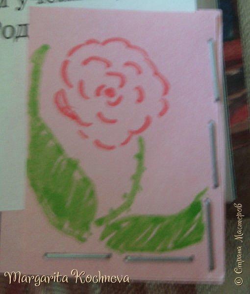 """Здравствуйте, жители СМ! Вот, решила сделать партию бумажных закладок. Прошу любить и жаловать: Закладка #1 """"Сердечко"""". Перед тем, как начать её описание, замечу, что такую закладочку можно подарить любителю книг на 14 февраля в качестве валентинки.   фото 3"""