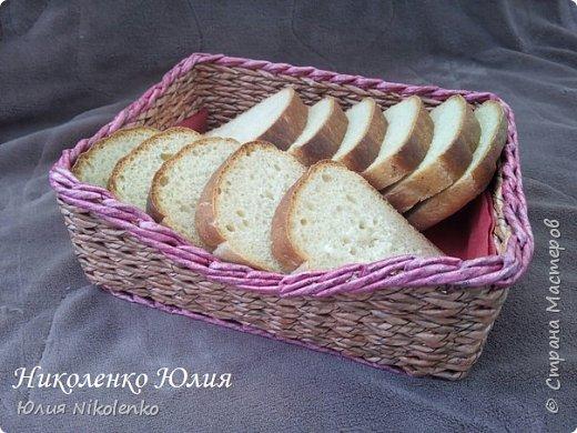 Плетеная корзинка для специй и пряных трав очень удобная и нужная вещица на кухне. Прочная, легкая, удобная и довольно вместительная корзинка для кухни поможет держать в порядке пакетики со специями и пряными травами. фото 5
