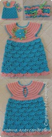 Платье для девочки на 1 год.