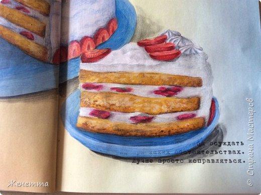 рисую сладости фото 4