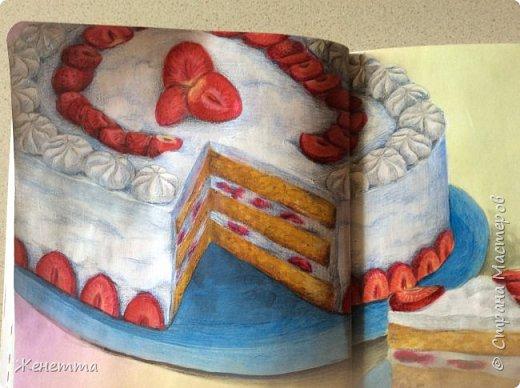 рисую сладости фото 3