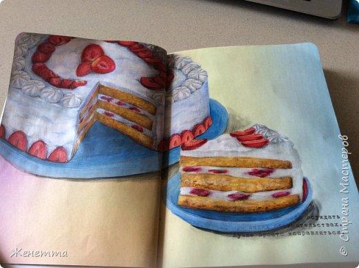 рисую сладости фото 1