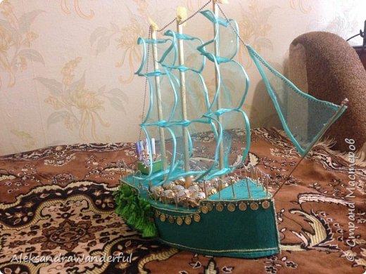 "Корабль ""Мечта"" фото 1"
