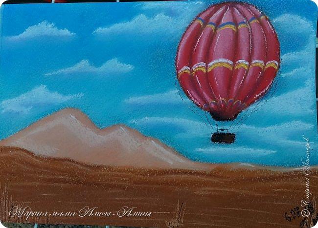 """""""На большом воздушном шаре..."""" Сухая пастель. фото 1"""