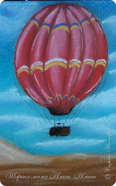 """""""На большом воздушном шаре..."""" Сухая пастель. фото 2"""