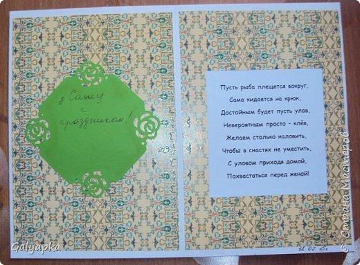 Вот такие открыточки у меня получились. Первые 4 делала в прошлом году. Все картинки из инета. фото 4