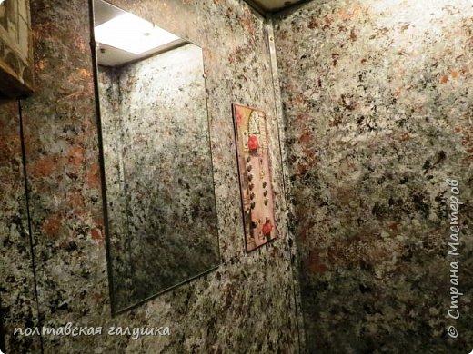 Здравствуйте, мои дорогие друзья! А расскажу я вам сегодня историю о том, как наш старенький и страшненький  лифт стал новеньким и красивеньким ! фото 8
