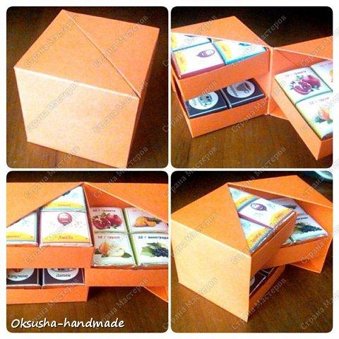 Моя проба пера по освоению дизайна новой коробочки на 36 шоколадок.  Отличная идея для подарка на день рождения, свадьбу, день учителя или другому поводу!  Просто идеальная коробочка, рассчитанная на три  яруса, в которых можно, как положить одинаковые по стилистике обертки, так и разные, например, как я из имеющегося материала, сложила этот кубик. Первый ярус - кофейная тематика, второй ярус - шоколад для вечно худеющих, третий слой - с днем рождения.  Спасибо за МК: http://stranamasterov.ru/node/998669?c=favorite. Пришлось, конечно, сделать свои расчеты, но коробочка вышла отличная! Буду теперь работать над внешним дизайном. Еще раз огромное спасибо за идею и МК мастерице Страны Мастеров! фото 13
