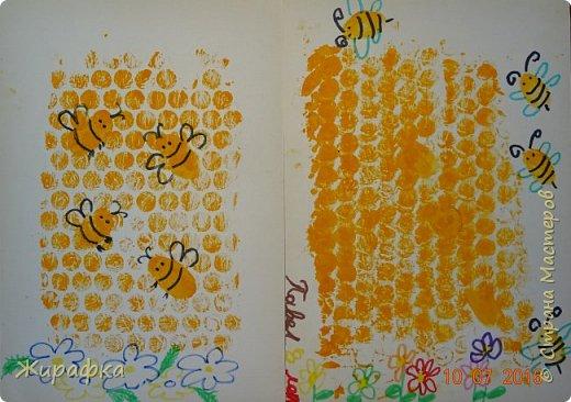 Пчёлки... фото 5