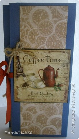 Открытка - шоколадница выполнена из прочного кардстока, скрапбумаги и других декоративных элементов. Размер 16,5х8. фото 2
