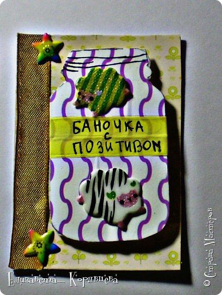 """АТС """"Баночки для счастья"""" фото 3"""