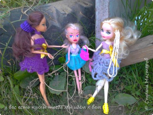 делаем ооак 2 куклы крис кос ,потому что я с ней дружу и живём мы на одной улице а эпл моя она моя первая эверашка у неё серая юбка и она справа фото 2