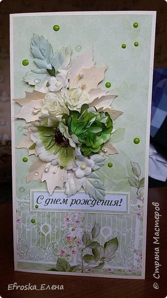 На день рождения подруги сотворилась вот такая открытка.  Бумага от ScrapBerry's коллекция In Bloom Цветочки готовые, листья готовые и лепестки от вырубки Пуансетия.  Ну и конечно дотсы и прозрачные дропсы от Фабрики Декора. фото 6