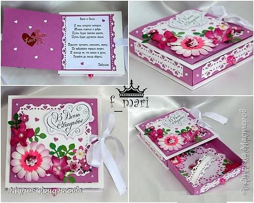 Любят мои заказчицы такие вот коробочки)))) причем именно в этом цвете...