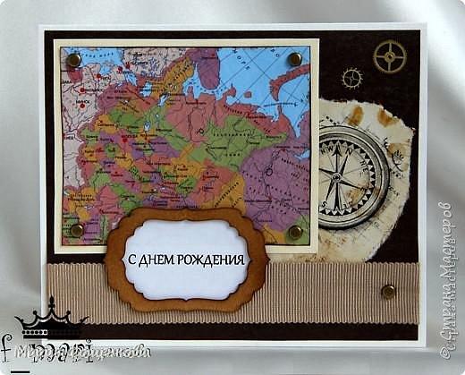 Мужская открытка, выполненная на заказ (размер 15 на 13 см) фото 1